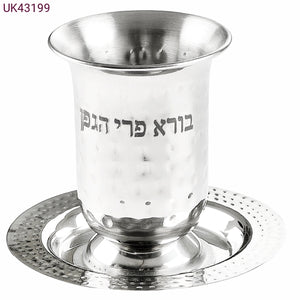 Stainless steel kiddush cup - stemless