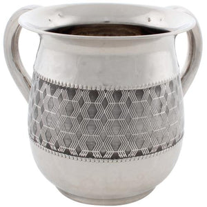 Stainless steel Netilat Yadayim washing cup with pattern.