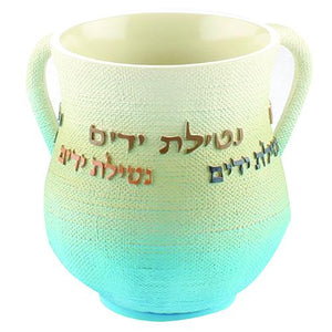 Green and yellow polyresin Netilas Yadayim washing cup