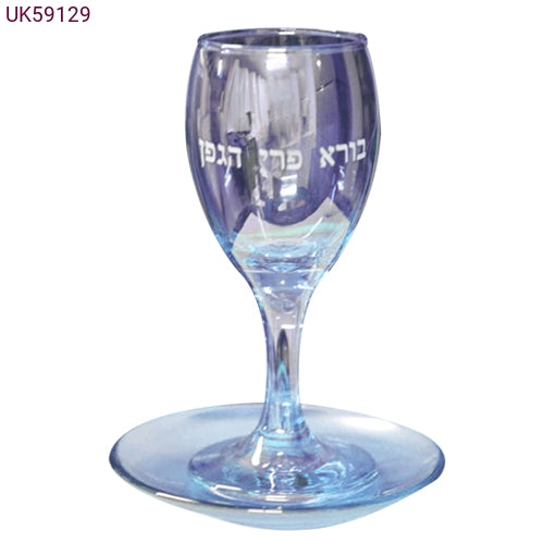 Blue Glass Kiddush Cup