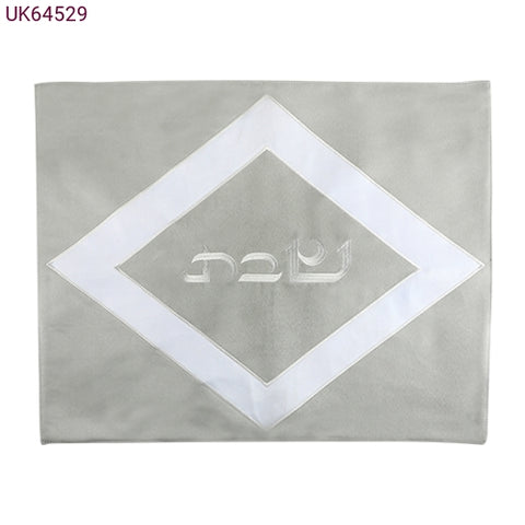 Ultrasueda challah cover - gray and off-white