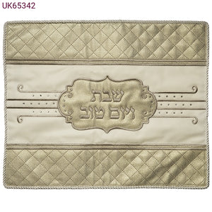 PU leather challah cover - cream, gold, silver