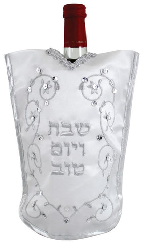 White satin wine cover for Kiddush wine