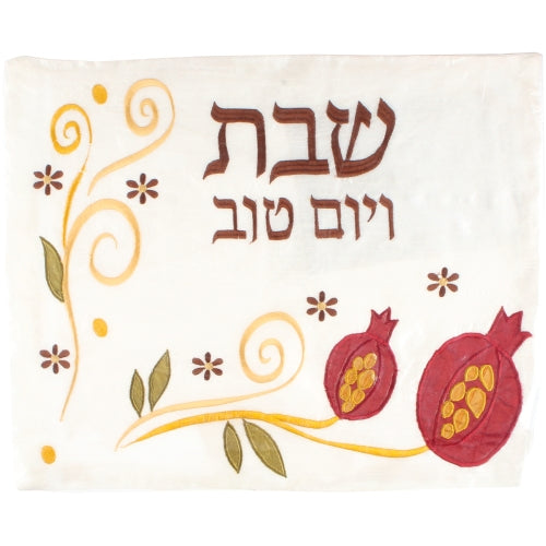 Maroon & Burgundy Pomegranate Vine Challah Cover