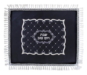 Studded Challah Cover