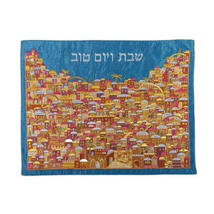Full-Embroidery Blue Jerusalem Hillside Challah Cover