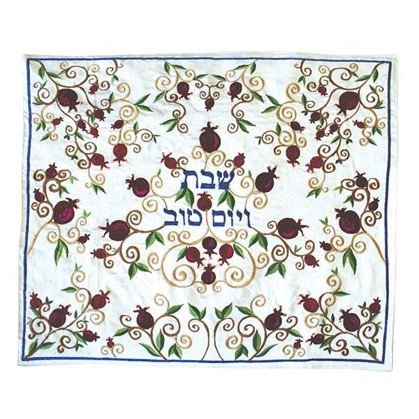 Pomegranate Vines Challah Cover