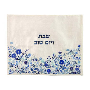 Blue Flowers Challah Cover