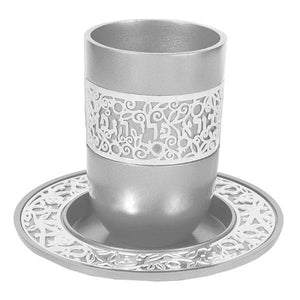 Gray Kiddush Cup