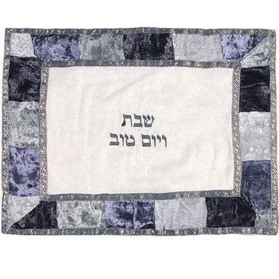 Blue Velvet Patchwork Challah Cover