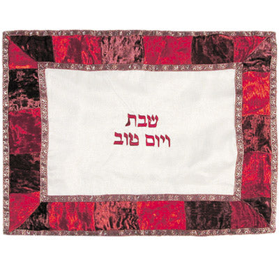 Maroon Medley Patchwork Challah Cover