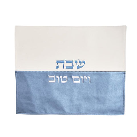 Kalanit White-Blue Faux Leather Challah Cover