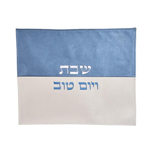 Kalanit Blue-White Faux Leather Challah Cover
