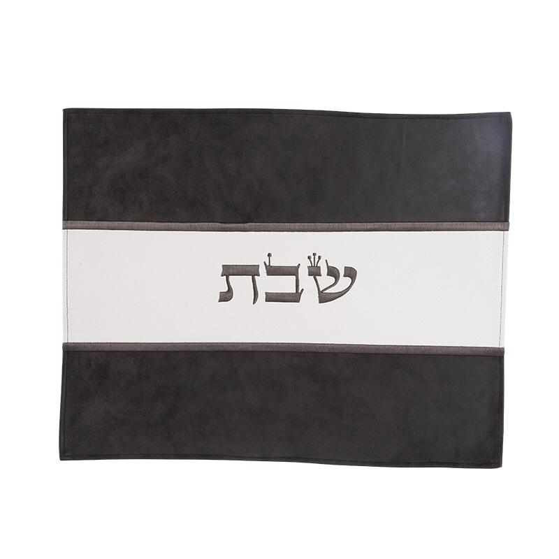 Aderet Faux Leather Challah Cover