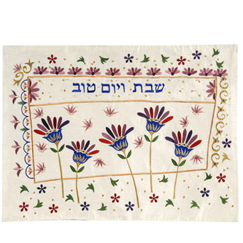 Machine-Embroidered Floral Challah Cover