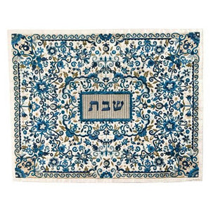 Full-Embroidery Blue Floral Challah Cover