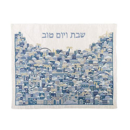 Full-Embroidery Jerusalem in Blue Challah Cover