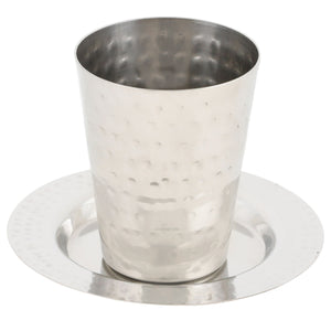 Unadorned Hammered Stainless Steel Kiddush Cup