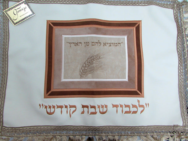 Hamotzi Genuine Leather Challah Cover