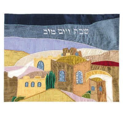 Raw Silk Jerusalem Panorama Challah Cover