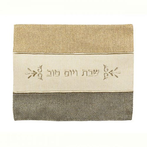 Black & Brown Linen Challah Cover