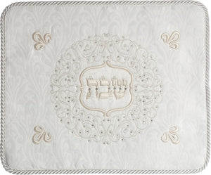 Narkiss Brocade Challah Cover