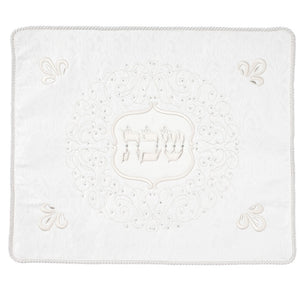 Sequined White & Pearl Challah Cover