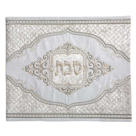 Malchut Quilted Brocade Challah Cover