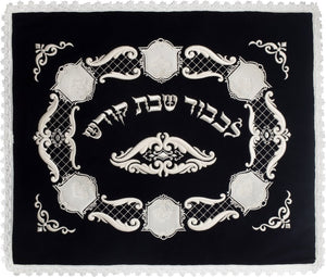 Medallion Challah Cover