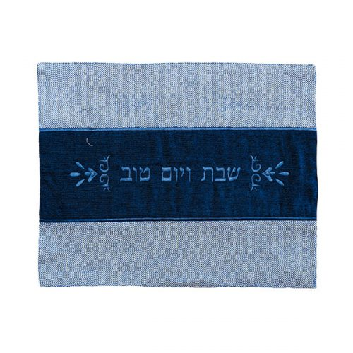 Two-Tone Blue Challah Cover