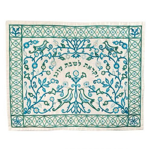 Machine-Embroidererd Blue Paper Cutout Challah Cover