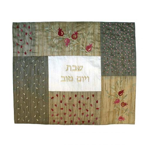 Gold Patches & Embroidery Challah Cover