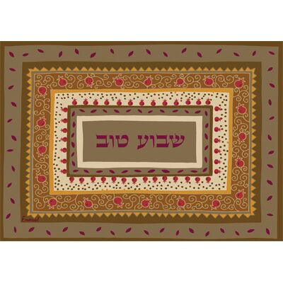 Havdallah Placemat, Brown-Gold
