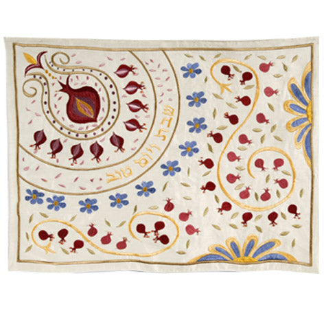 Machine-Embroidered Swirling Pomegranates Challah Cover