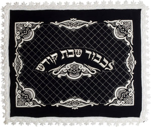 Quilted 'Lech'vod Shabbos Kodesh' Challah Cover
