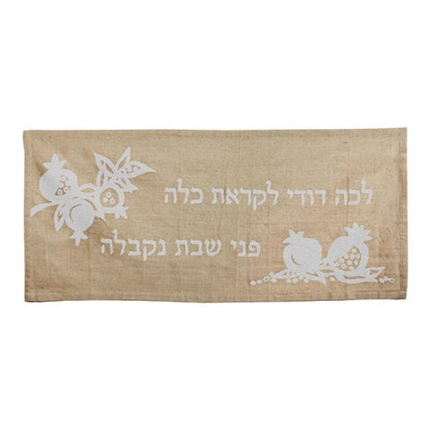 White on Tan Lecha Dodi Linen Table Runner