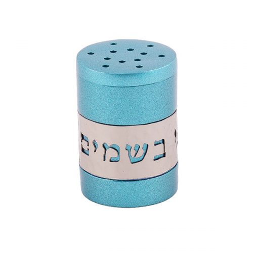 Spice Box 'Bsamim' - Turquoise