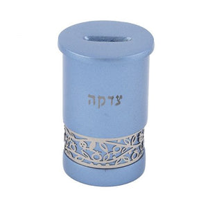 Tzedaka Box - Blue with metal