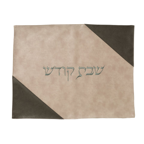 Faux Leather 'Shabbat Kodesh' Challah Cover