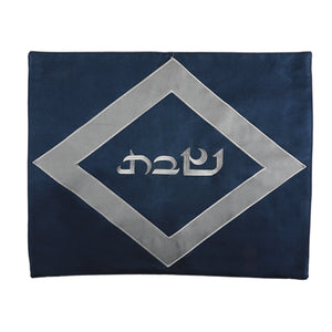 Ultrasuede Gray-Blue Challah Cover