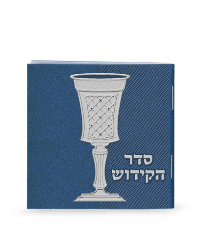 Pocket Kiddush Booklet