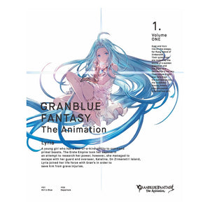 GRANBLUE FANTASY The Animation Season 1 【完全生産限定版】 1