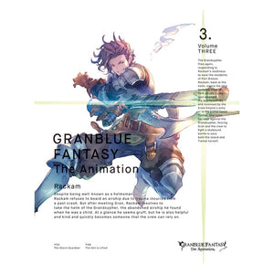 GRANBLUE FANTASY The Animation Season 1 【完全生産限定版】 3