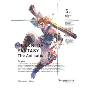GRANBLUE FANTASY The Animation Season 1 【完全生産限定版】 5