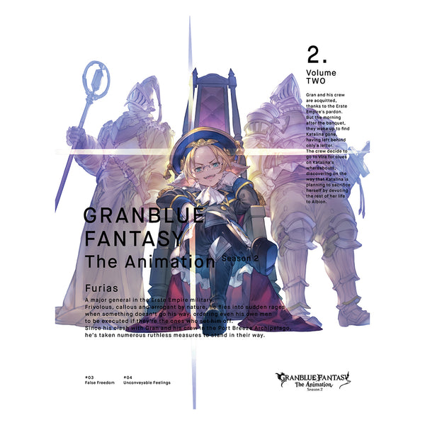 GRANBLUE FANTASY The Animation Season 2 【完全生産限定版】 2