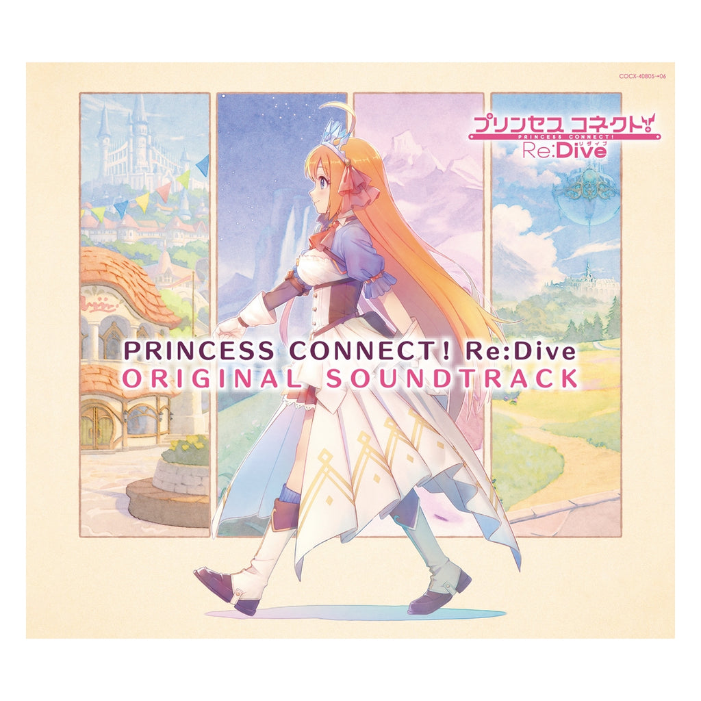PRINCESS CONNECT! Re:Dive ORIGINAL SOUNDTRACK