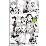 【CyStore限定版】『群れなせ!シートン学園 -Animal Academy-』1巻