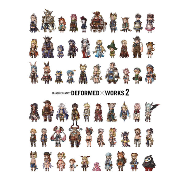 GRANBLUE FANTASY DEFORMED×WORKS 2