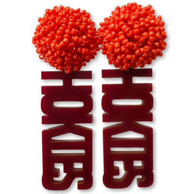 "Virginia Tech Maroon ""Hokies"" with Orange Beads"