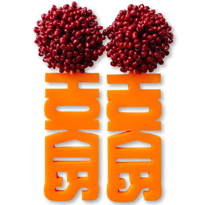 "Virginia Tech Orange ""Hokies"" with Maroon Beads"